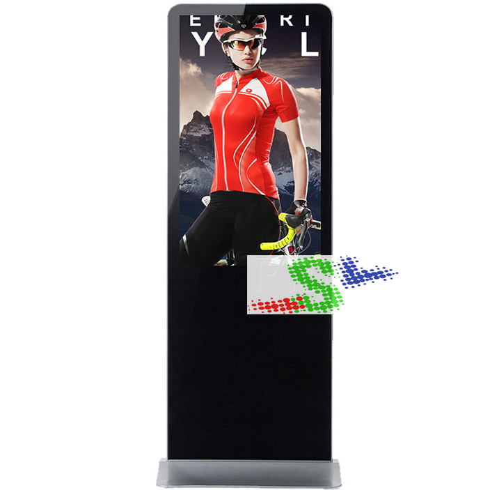 46inch Network touch kiosk
